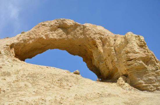 Arche naturelle (Sichapui khola)
