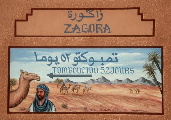 A Zagora