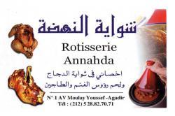 Restaurant Aannahda (Agadir)