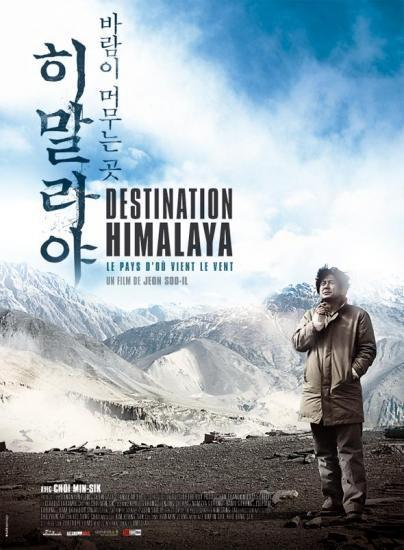 Destination himalaya dvd