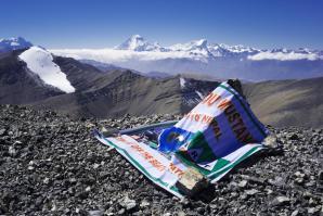Au sommet du Gaugiri