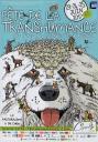 Fete transhumance 2017 1