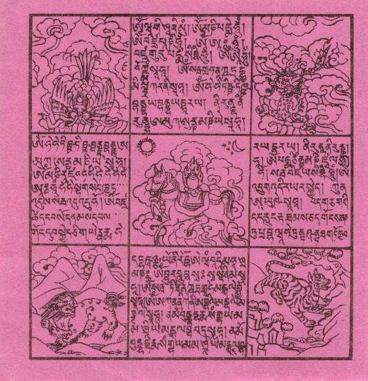 Flyer bouddhiste (une autre manière de communiquer avec les dieux...)