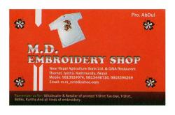 Md Embroidery Shop