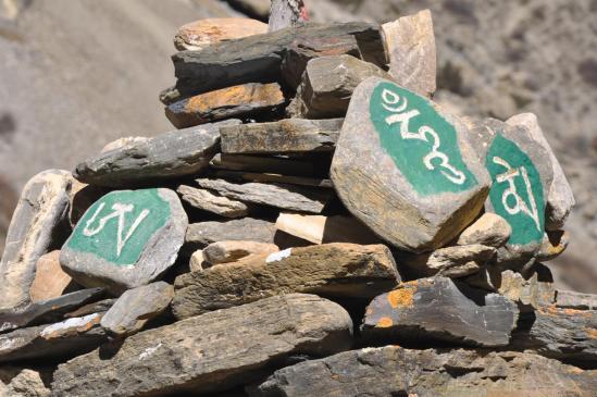 Chörten entre Phu et Kyang