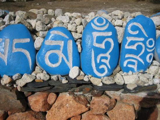 Mur de manis à Kyang